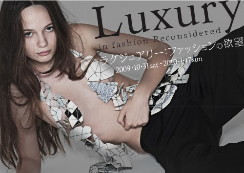 Luxury In Fashion Reconsidered